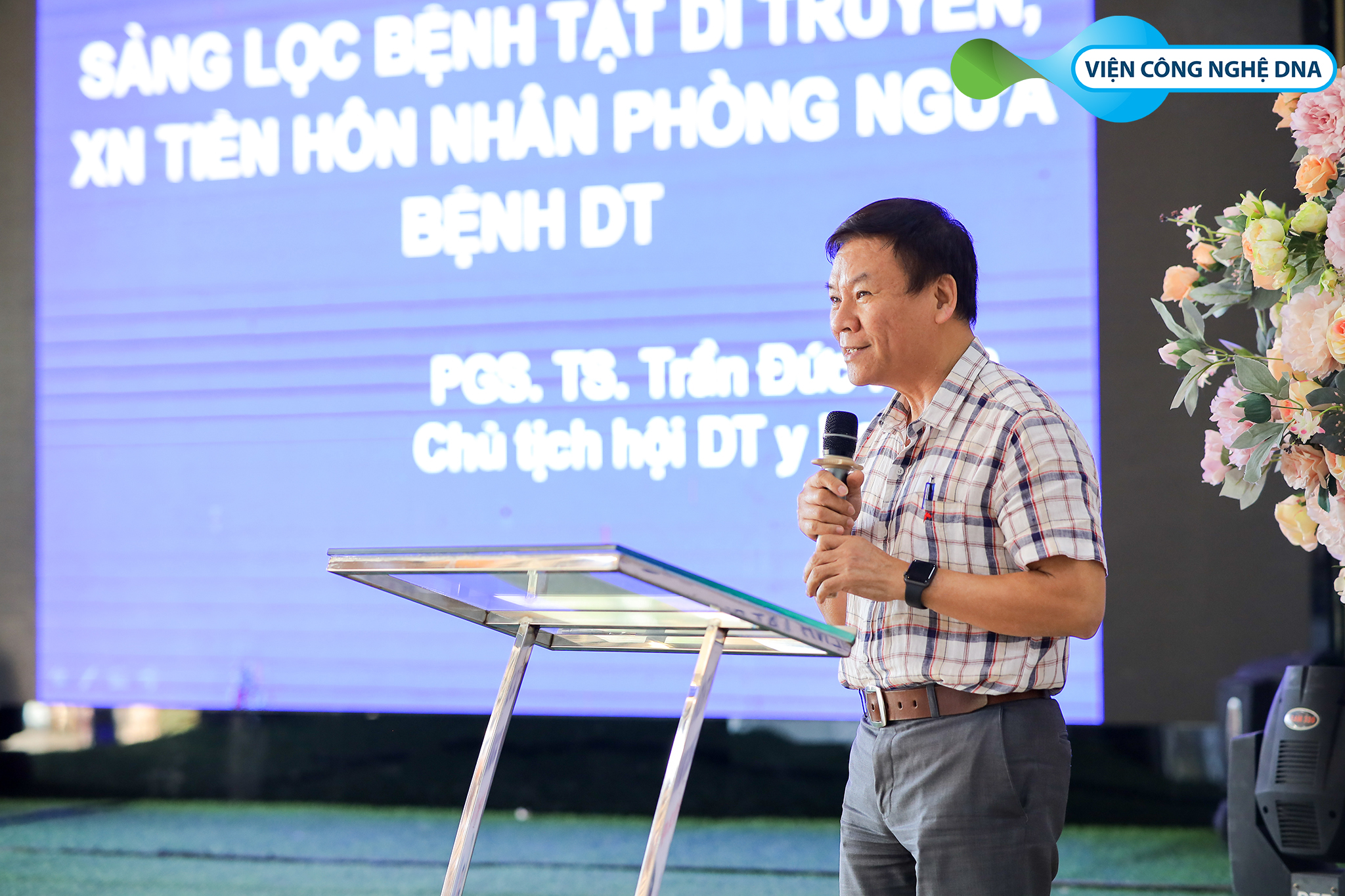 hoi thao sang loc truoc sinh vien cong nghe dna 5 1